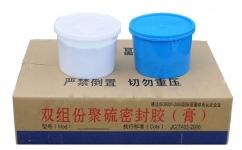 双组份聚硫密封胶(膏)PG-321型国标免检