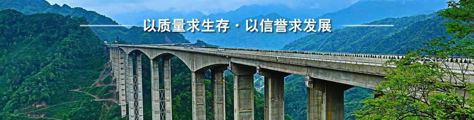 菠luo视频app官wang下载_菠luo蜜app视频wu入kou安zhuo下载_菠luo蜜视频appwupian成年版下载橡塑公铁路桥pei套工cheng材料研发中心