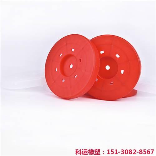 红色防水板热熔垫片 隧道工程专用