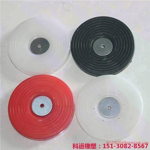 隧道防水板热熔垫片红白黑三色可选