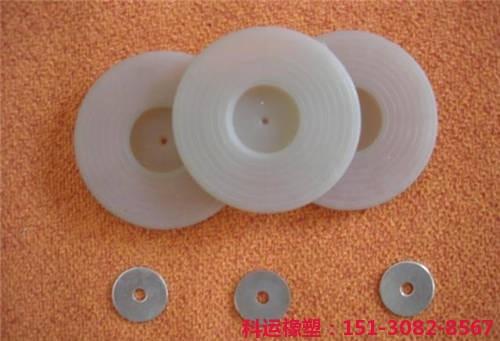 白色隧道防水板热熔垫片全新料