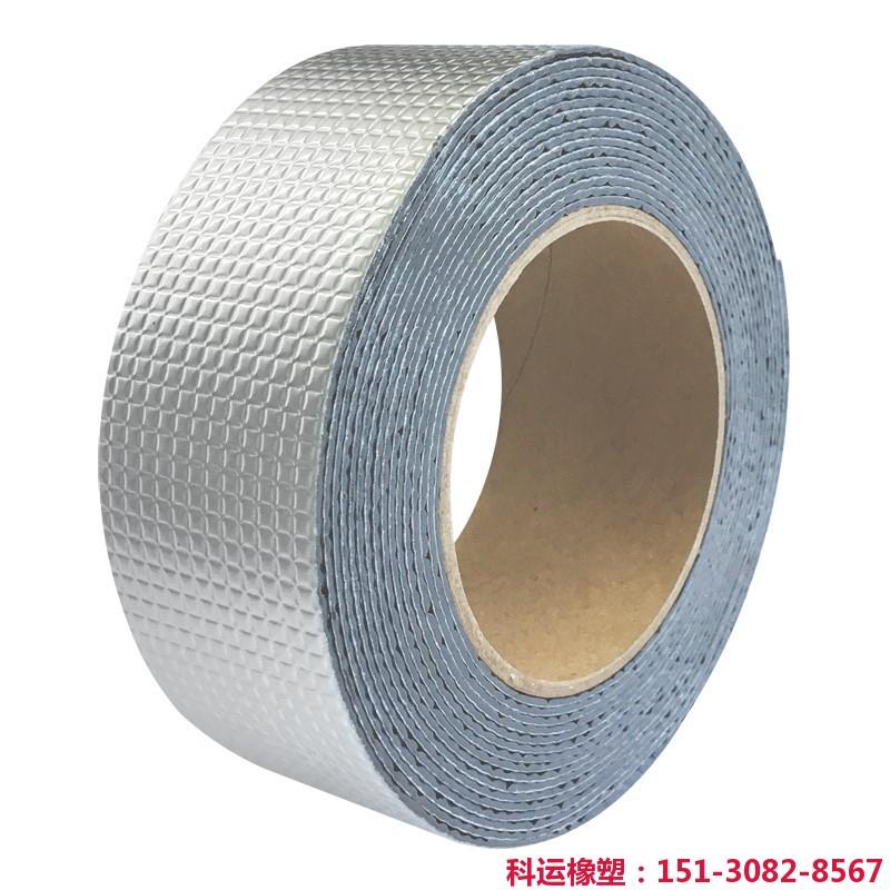 科运丁基自粘防水胶带(单面方格铝)1