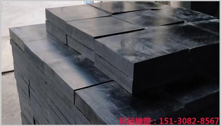 科运橡塑200*200*20、40、50mm橡胶减震垫块151-3082-8567