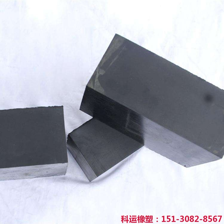 科运良品橡胶块 橡胶垫块 国标优质橡胶垫板 铁路轨枕隔震垫板2