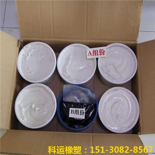 KY-双组份聚硫密封胶(膏)PG321低模量密封胶推介3