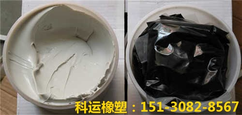 KY-双组份聚硫密封胶(膏)PG321低模量密封胶推介2