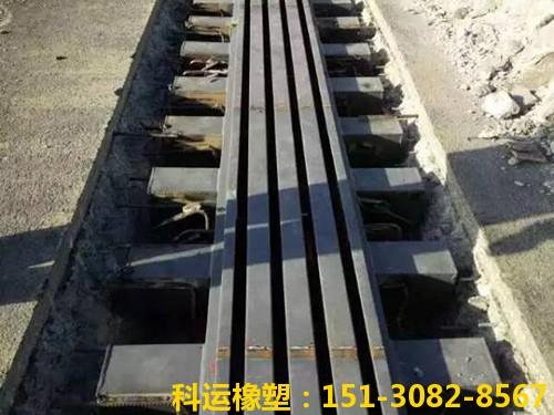 河北科运橡塑公路桥梁伸缩缝装置新品推介1