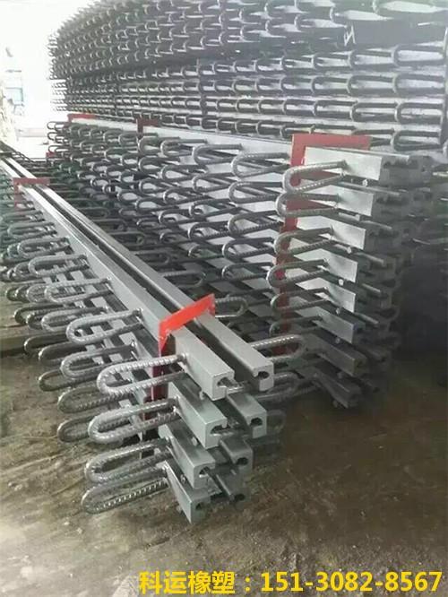 科运橡塑GQF型桥梁伸缩缝的分类方法和产品规格3