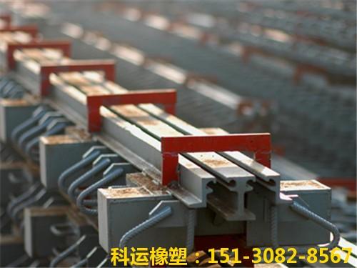 科运橡塑GQF型桥梁伸缩缝的分类方法和产品规格2