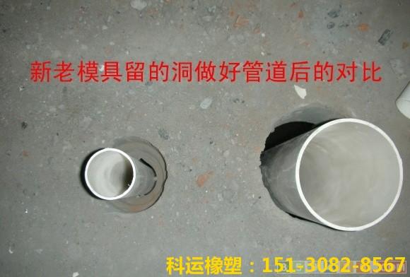管道预留洞预埋桶模具(PP聚丙烯材质)厂家批发3