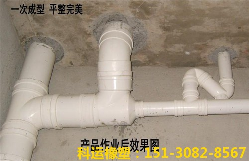 PVC吊模 管道预留洞堵洞吊模卡 预留洞封堵吊模板2