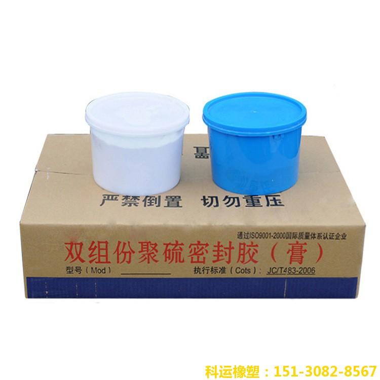 双组份聚硫建筑密封胶(膏)-高模量型和低模量型1