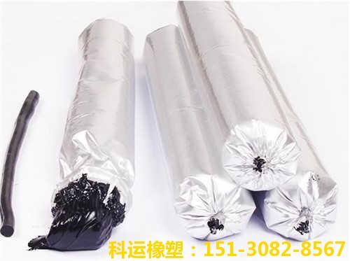 聚氨酯遇水膨胀止水胶(膏) 科运国标止水胶1