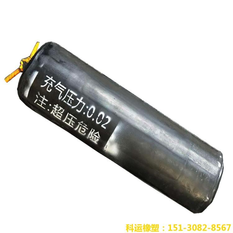 加厚加强加长型管道气囊封堵器 闭水气囊-科运橡塑原创15