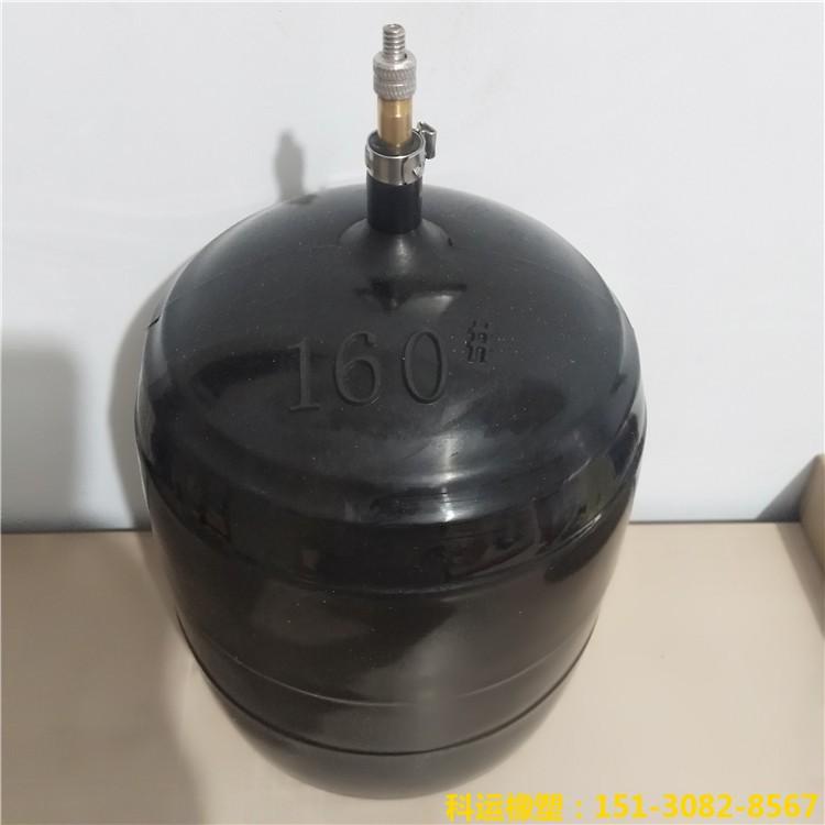 管道橡胶水堵-新型环保型管道闭水气囊【管道封堵气囊】4