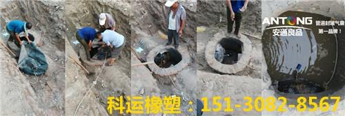 管道堵漏气囊(管道封堵抢修、漏点查找、管道闭水试验专用神器)-科运良品7
