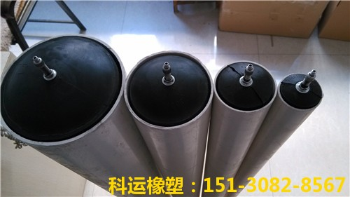 管道橡胶水堵-新型环保型管道闭水气囊【管道封堵气囊】2