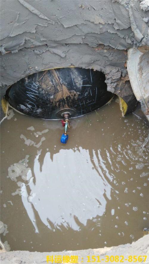 看科运良品管道闭水气囊如何为管道带压堵漏2
