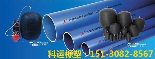 管道堵漏气囊(管道封堵抢修、漏点查找、管道闭水试验专用神器)-科运良品9