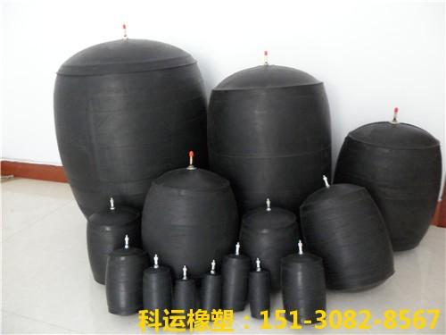 管道橡胶水堵-新型环保型管道闭水气囊【管道封堵气囊】1
