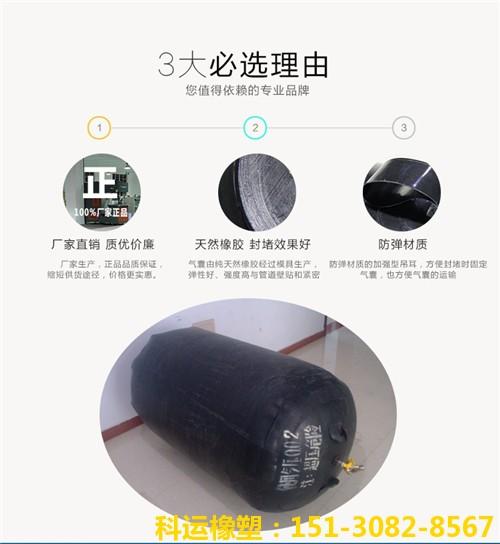 科运良品进口天然橡胶特种管道闭水气囊的种类划分5