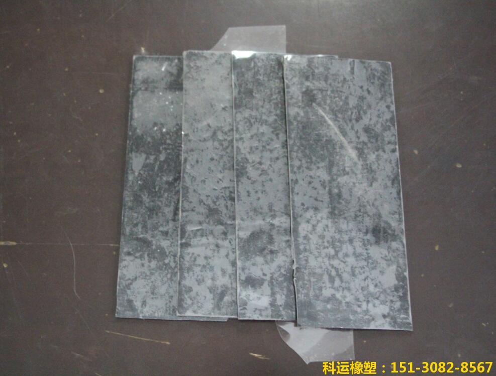 科运良品丁基橡胶自粘薄板-盾构弹性密封垫角部防水辅助3