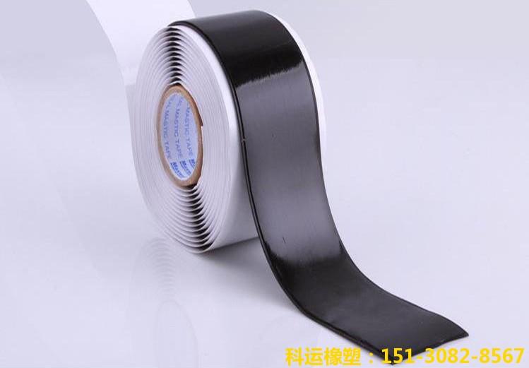 非硫化丁基(自粘性)橡胶薄板-地铁盾构管片端部防水专用-科运良品2