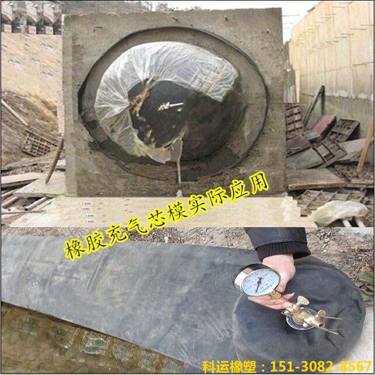 先张法预应力空心板梁天然橡胶充气芯模(圆形椭圆八角形梯形橡胶充气芯模)7