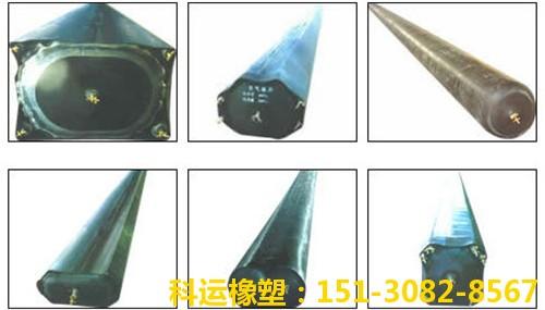 单层双层橡胶充气芯模(圆形椭圆形八角形空心板橡胶气囊内模)厂家1