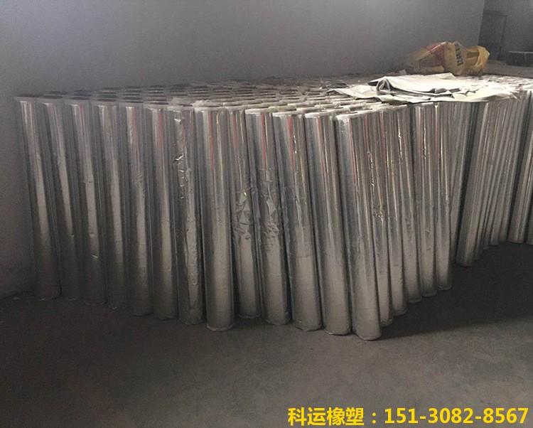 科运良品自粘型丁基橡胶防水密封粘结带 屋顶裂缝创可贴厂家7