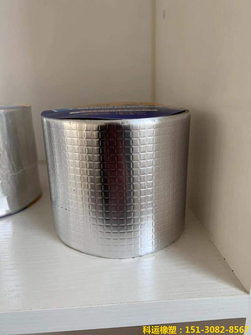 单面丁基自粘防水铝箔胶带 - 科运橡塑屋面防水止漏专家1