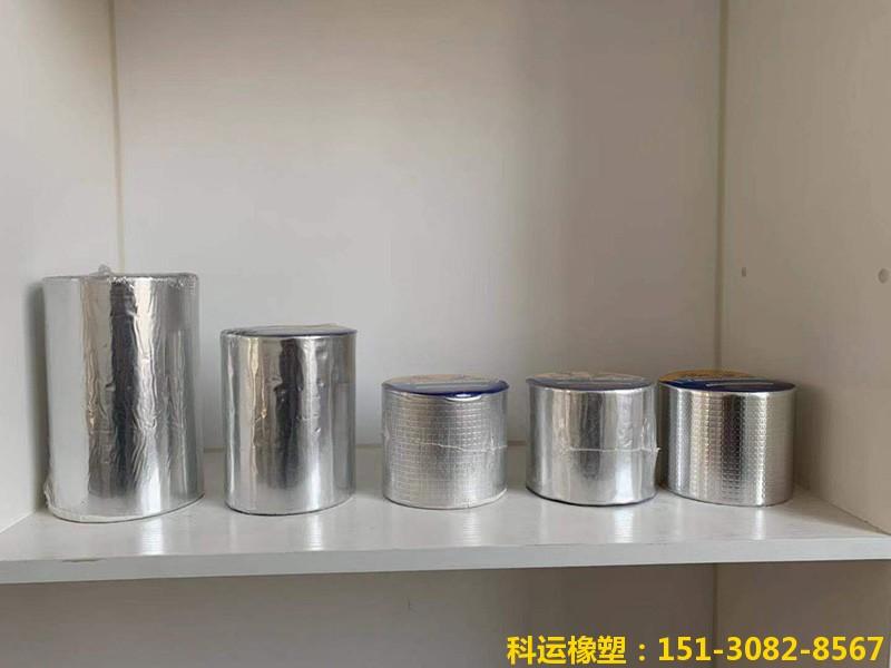 单面丁基自粘防水铝箔胶带 - 科运橡塑屋面防水止漏专家2