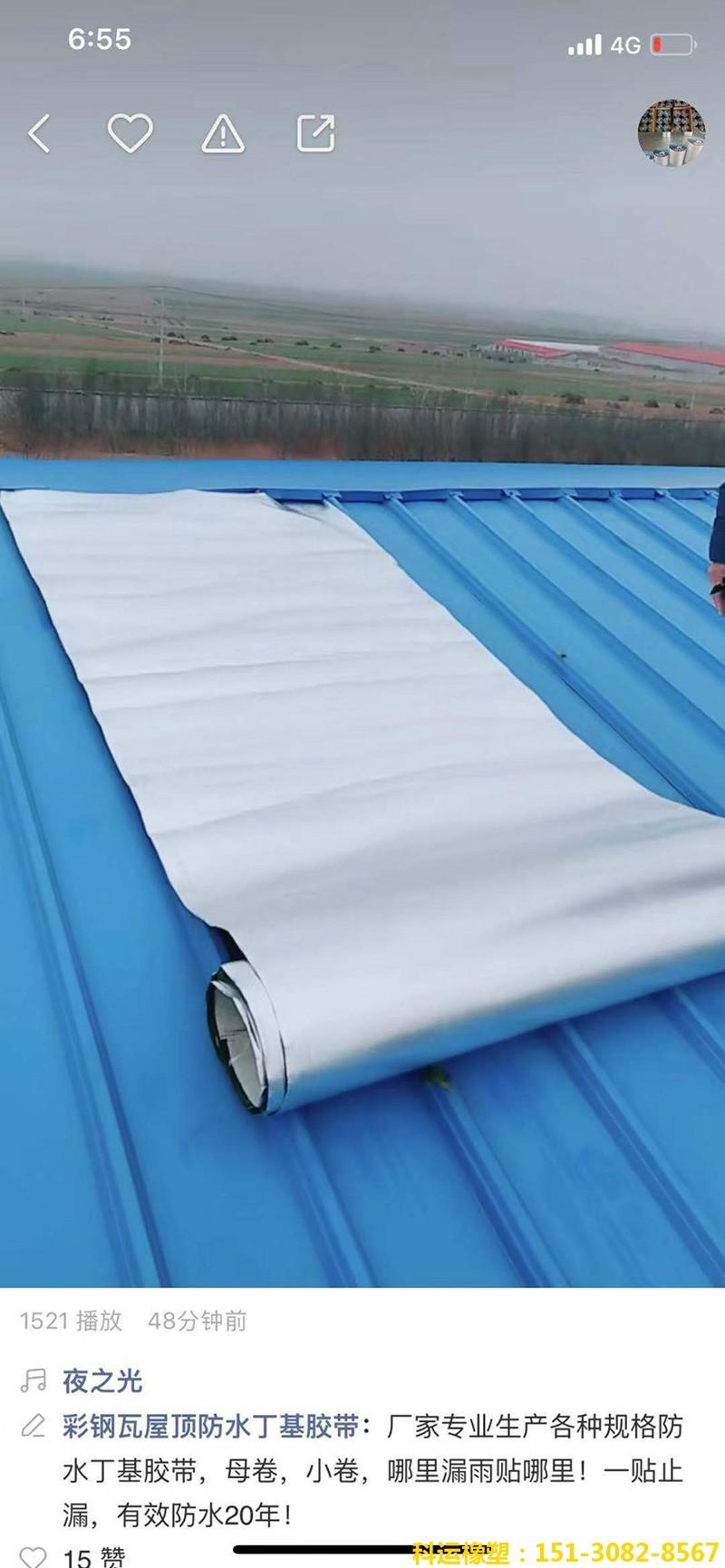 单面铝箔丁基防水密封胶带-科运橡塑专业丁基防水胶带厂家批发1