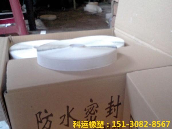 丁基橡胶防水自粘胶带(高压型)-科运良品环保型丁基胶带厂家1