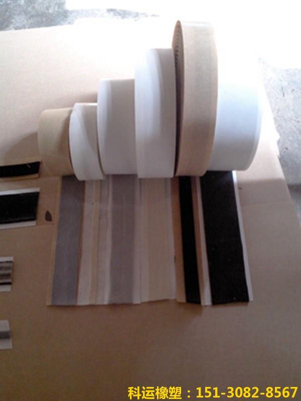 环保型双面丁基自粘胶带-科运橡塑生产各种材质用途的丁基胶带5