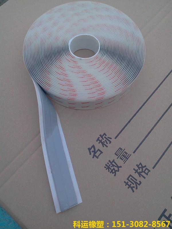 丁基阻燃密封胶带 耐高温密封胶粘带-科运橡塑铝箔丁基胶带16