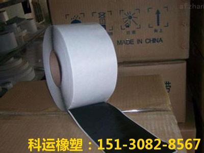 丁基橡胶防水自粘胶带(高压型)-科运良品环保型丁基胶带厂家4