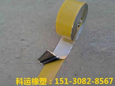 9501阻燃密封胶带(难燃胶条) 科运橡塑阻燃密封胶带厂家批发4