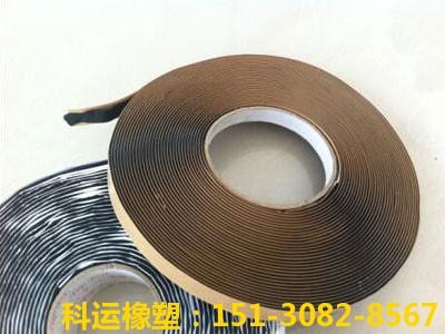 9501阻燃密封胶带(难燃胶条) 科运橡塑阻燃密封胶带厂家批发5
