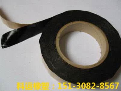 9501阻燃密封胶带(难燃胶条) 科运橡塑阻燃密封胶带厂家批发6