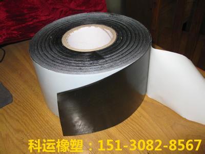 丁基橡胶防水自粘胶带(高压型)-科运良品环保型丁基胶带厂家5