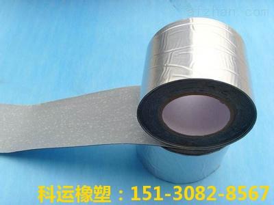 铝面防水丁基胶带 科运良品国标丁基防水胶带厂家批发2