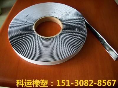 9501阻燃密封胶带(难燃胶条) 科运橡塑阻燃密封胶带厂家批发1