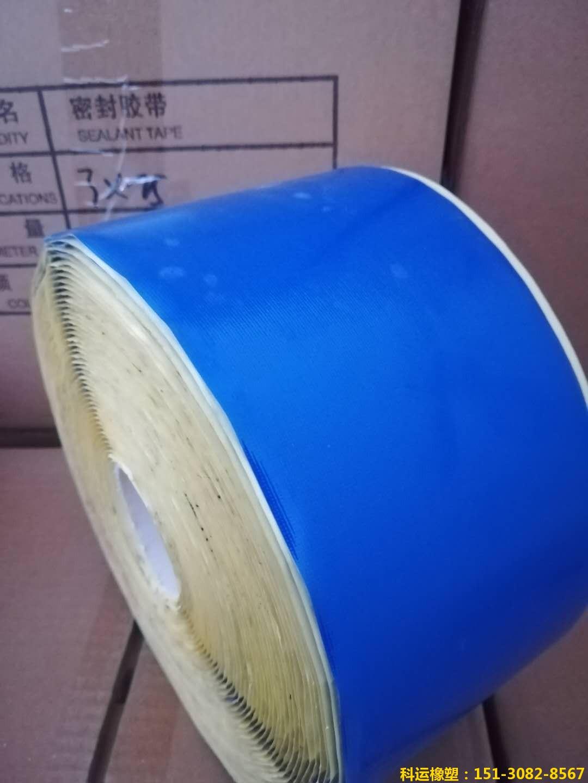 丁基阻燃密封胶带 耐高温密封胶粘带-科运橡塑铝箔丁基胶带1