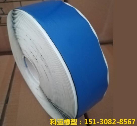 丁基阻燃密封胶带 耐高温密封胶粘带-科运橡塑铝箔丁基胶带13
