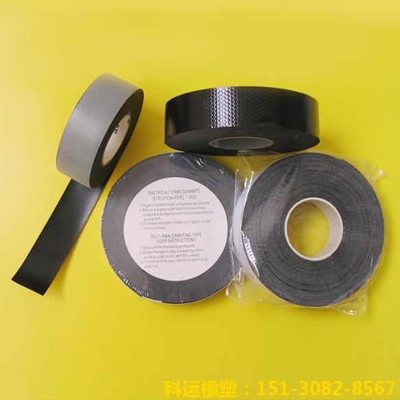 9501阻燃密封胶带(难燃胶条) 科运橡塑阻燃密封胶带厂家批发2