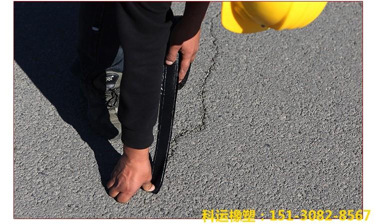 """公路裂缝抗裂贴-公路""""创可贴""""-科运橡塑研发公路养护利器5"""