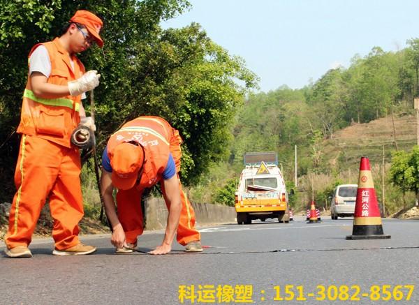 公路裂缝贴缝带 路面裂缝压缝带 公路防裂贴 科运橡塑荣誉出品5