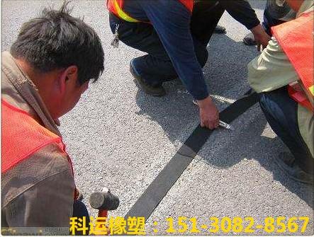 混凝土路面防裂贴抗裂贴-路面裂缝治理神器-公路养护一贴灵3