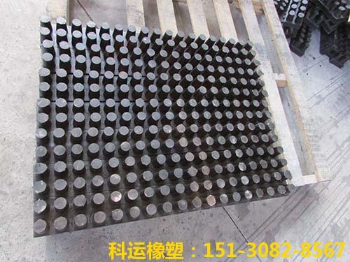 钢结构桥梁钉型氯丁橡胶减震板-科运良品钉型氯丁橡胶减震垫板厂家2